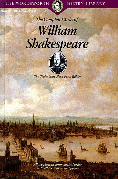 a literary analysis of the play richard iii